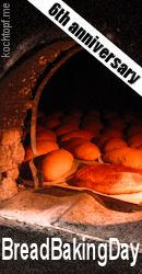 Cinnamon Crunch Swirl Bread