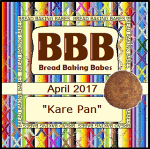 BBB badge april 2017